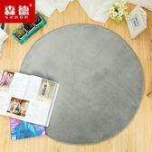 簡約臥室床邊客廳茶幾可定制純色加厚電腦懶人地毯 NMS 黛尼時尚精品