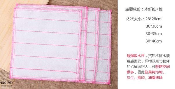 [協貿國際] 五層加棉加厚加密木纖維抹布(28*28cm) (15個價)