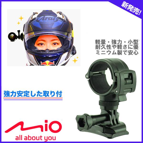 A1 K100 PLUS K300 K700 patriot 3M黏貼式底座愛國者全視線速霸獵豹固定安全帽行車紀錄器支架