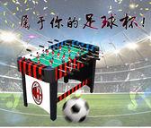 店慶一周 體育玩具促銷新款成人桌式足球機兒童桌上足球桌面游戲足球機器人競賽