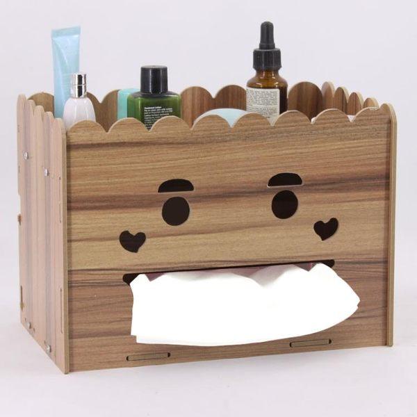木質抽紙盒時尚紙抽盒創意紙巾盒歐式遙控器收納盒【叢林之家】
