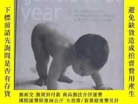 二手書博民逛書店英文原版罕見Gentle First Year by Gowri