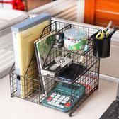 辦公用品收納置物架書架簡易桌上資料架文件框桌面整理盒金屬鐵藝 igo科炫數位旗艦店