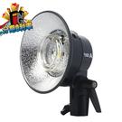 elinchrom [EL20134] Quadra Hyabrid RQ 外拍電筒燈頭 (A) 華曜公司貨 ★24期0利率★