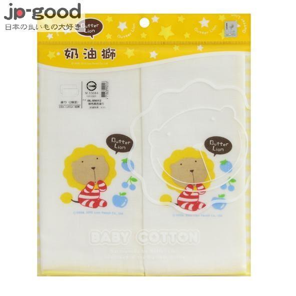 奶油獅 素色紗布印花澡巾-2入