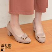 中跟鞋 反摺金飾粗跟鞋- 山打努SANDARU【03A2016#46】