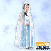 【派對造型服/道具】萬聖節裝扮-冰雪公主披風組 30吋 GTH-1756 (不含鞋子與洋裝)