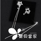 韓國版s925純銀耳釘女氣質長款星星流蘇耳環個性百搭簡約耳飾耳墜
