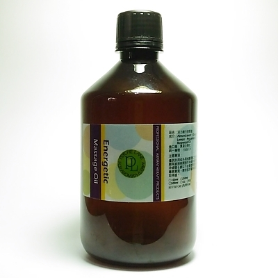 PL 活力複方按摩油 500ml。Energetic Massage Oil