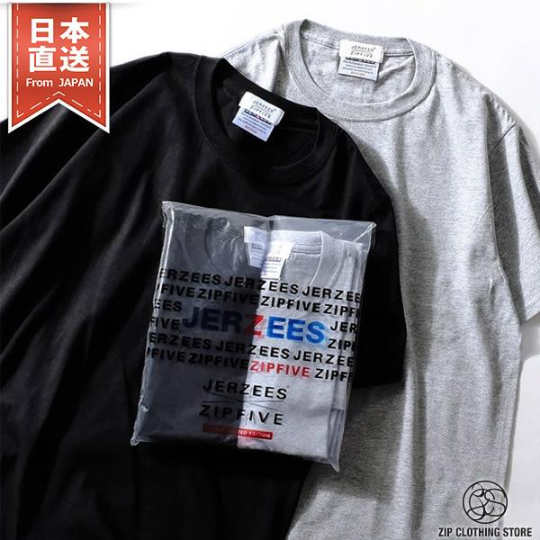 短T 彩色休閒圓領素色T恤 2件組 JERZEES