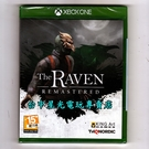 【Xbox One原版片 可刷卡】☆ 烏鴉 重製版 ☆中文版全新品【台中星光電玩】