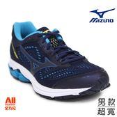 【Mizuno美津濃】男款馬拉松鞋 WAVE RIDER 22   超寬楦-深藍色(J1GC183270)全方位跑步概念館