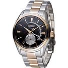 精工 SEIKO Presage 中央動力儲存顯示機械腕錶 4R57-00A0P