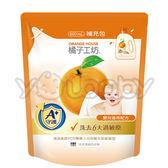 橘子工坊 衣物清潔類 嬰兒洗衣精(補充包) 800ml /洗衣精