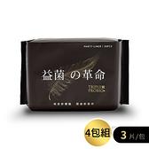 專利益菌配方棉柔護墊 30片/4入組