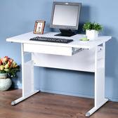 Homelike 巧思辦公桌-加厚桌面100cm(抽屜)桌面:白/桌腳:白/飾板:灰
