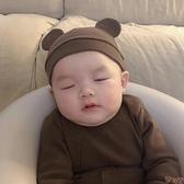 嬰幼兒純棉帽子新生兒耳帽兒童針織帽【聚可愛】