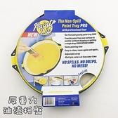 油漆盤 Paint2it-反重力方便可重複使用油漆托盤73pp504[時尚巴黎]