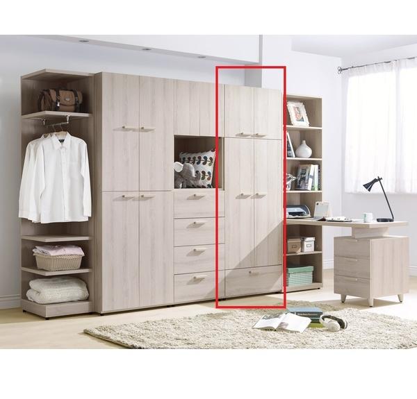 OB004-珊蒂2.5尺一抽衣櫥(19HY2/B114-05)【DD House】