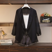 【A5021】西裝式開衫防曬外套 L-4XL