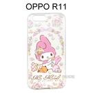 美樂蒂空壓氣墊軟殼 [捧花] OPPO R11 (5.5吋)【三麗鷗正版】