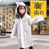 兒童雨衣寶寶雨披小孩子男童女童幼兒環保雨衣帶書包位-Ifashion