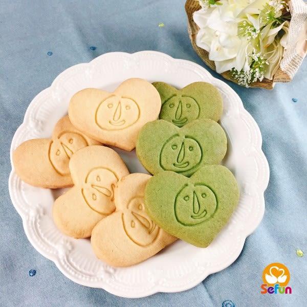『喜憨兒』愛心LOGO餅乾-100片 (單片裝)