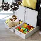 收納箱 雙掀蓋 置物盒 衣物收納 【G0078-A】雙掀式可連結收納箱50L(2入)(兩色) 韓國製 收納專科