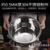 不銹鋼洗菜盆瀝水籃廚房家用簍水果菜籃子濾水淘菜漏盆淘米器