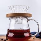 手沖咖啡玻璃過濾杯套裝V60沖杯加厚云朵壺竹子架滴濾式美式壺 歌莉婭