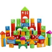 100粒木制彩色積木玩具早教女孩兒童童益智寶寶大塊木質2-3-6周歲·樂享生活館