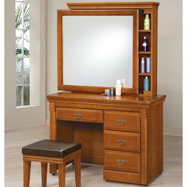 化妝台 鏡台 AT-507-7 賽德克樟木3.5尺實木鏡台 (含椅)【大眾家居舘】
