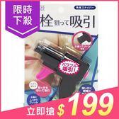 日本小物 NOBLE 小鼻角栓粉刺槍【小三美日】$320