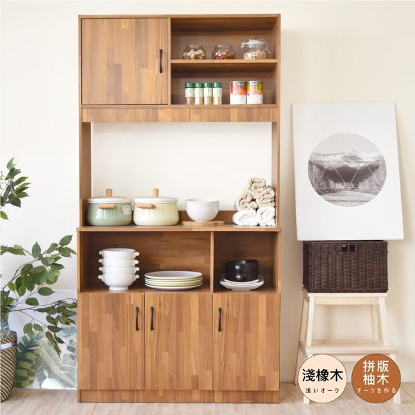 《Hopma》歐森高廚房收納櫃 PC-D-1800