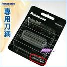 """【信源】 全新 """"    【Panaso..."""