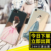 [24hr-台灣現貨] OPPO R9/R9S Plus 手機殼 鑲鑽 創意 保護套 水鑽 TPU 軟殼
