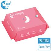 愛康抗菌衛生棉夜用型28cm7片【康是美】