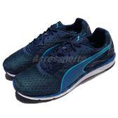 Puma 慢跑鞋 Speed 300 Ignite 2 藍 深藍 2代 輕量透氣 低筒 運動鞋 男鞋【PUMP306】 18994502