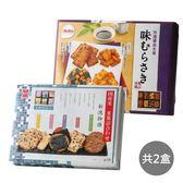 【日本禮盒】新潟物語*1、栗山米果四重奏*1 (共2盒)