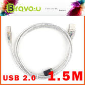 Bravo-u USB 2.0 傳真機印表機連接線/A公對B公-透明(1.5m)