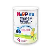 HIPP 喜寶 雙益兒童成長配方奶粉4號800gX6罐(3歲以上兒童適用)[衛立兒生活館]
