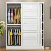 衣櫃 租房歐式兒童簡約現代經濟型組裝家用小戶型推拉門衣櫃主臥室 df11048【Sweet家居】