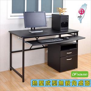 《DFhouse》艾力克多功能電腦桌+檔案櫃-120CM寬大桌面-2色黑色