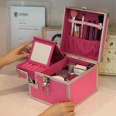 化妝箱 護膚品化妝品收納箱盒帶鏡子整理箱 大號多功能有鎖手提化妝箱jj