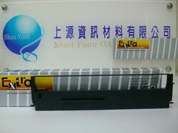 【相容色帶】For EPSON S015523 副廠黑色色帶超值組(6入) (LQ-300+II)~工廠直營