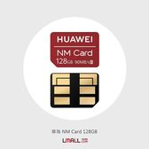 【LMALL】華為 NM Card 128GB