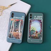 🍏 iPhoneXs/XR 蘋果手機殼 預購 [可掛繩] 綠野仙蹤城堡 浮雕軟殼 i8/i7/i6/i5