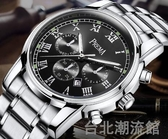 防水運動錶時尚學生韓版休閒腕錶潮