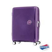 *C羅代言款* AT美國旅行者 25吋Curio立體唱盤刻紋硬殼可擴充TSA行李箱(紫)