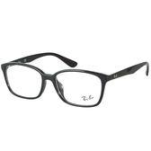 台灣原廠公司貨【Ray-Ban雷朋】7094D-2000-光學眼鏡(#黑色)